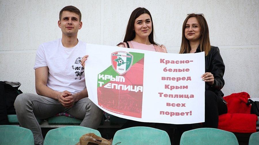 """На коне – только """"Крымтеплица"""""""