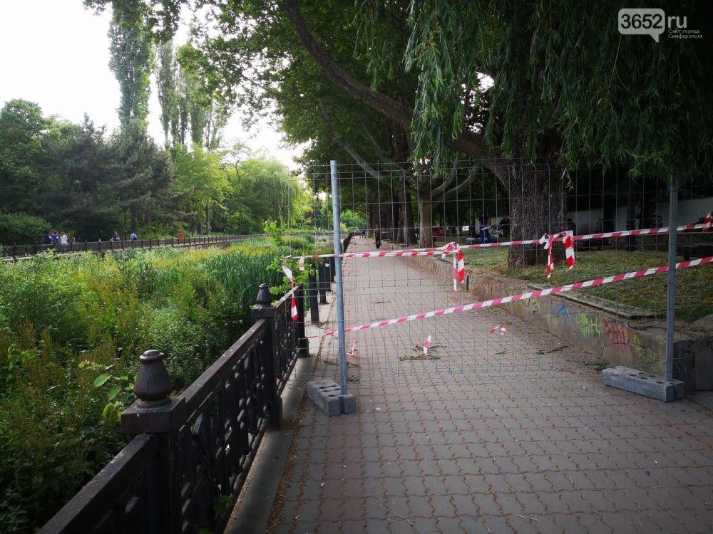 Дождались: в Симферополе начали готовить набережную Салира к реконструкции