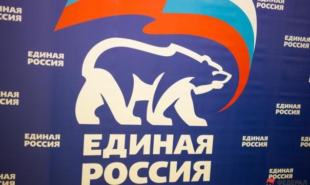 Единороссы просят ускорить работу над новым учебником истории