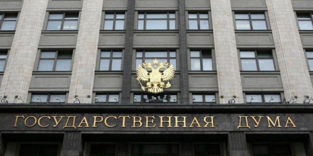 Россия начала процесс оценки ущерба Крыма от Украины