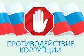 В Инспекции Гостехнадзора РК, состоялось семинарское занятие по профилактике коррупционных и иных правонарушений