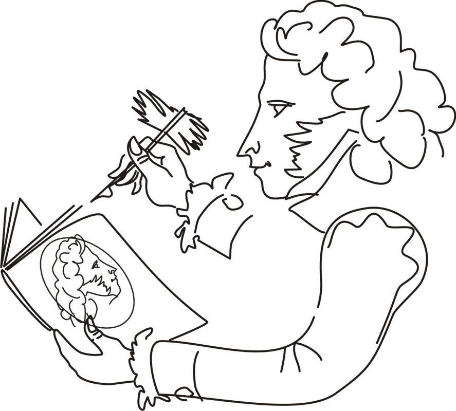 В день 220-летия А.С. Пушкин в театре «Золотой ключик» состоится финал республиканского конкурса чтецов