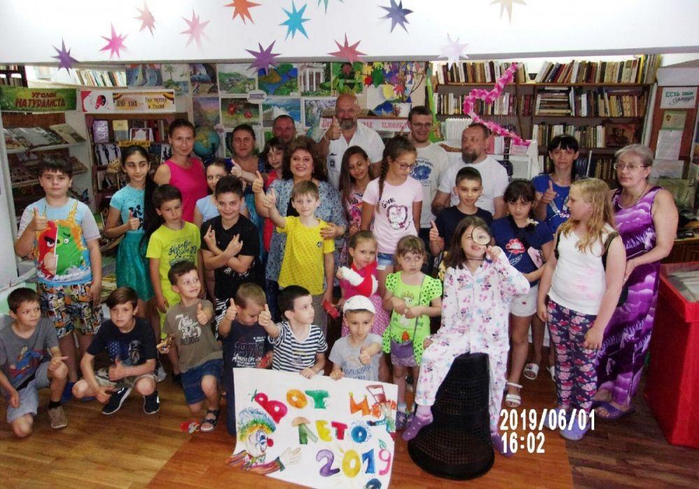 В ялтинской библиотеке провели праздник для детей