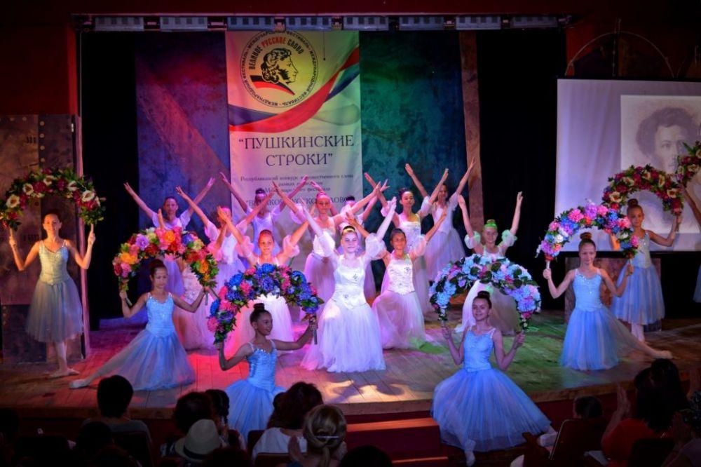 В Евпатории подвели итоги республиканского конкурса «Пушкинские строки»