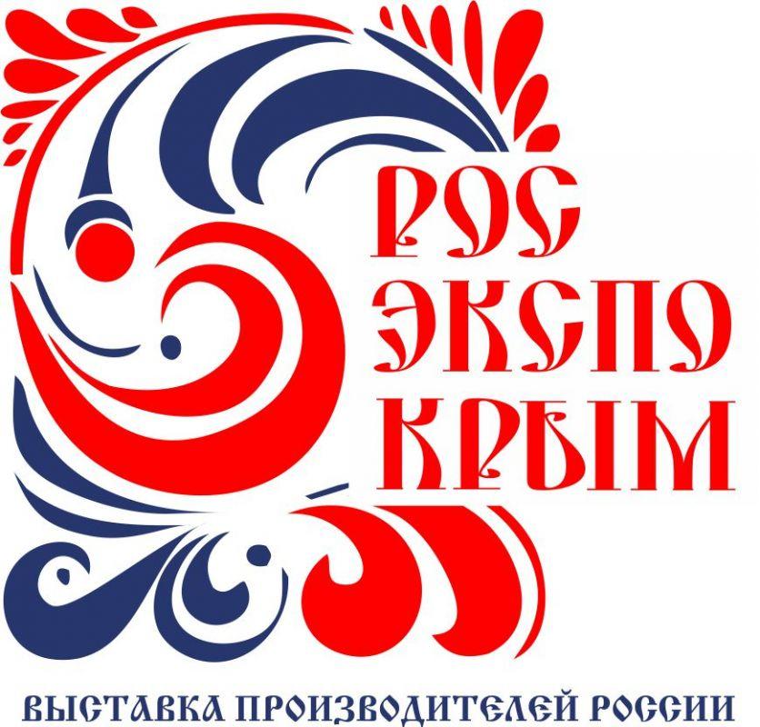 VI выставка российских производителей
