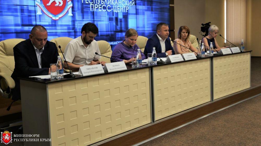 Сергей Зырянов провел совещание в режиме ВКС по вопросам общественно-политической ситуации и реализации внутренней политики в Республике Крым
