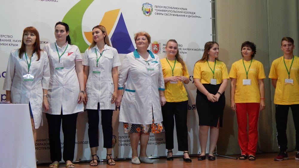 В Симферополе подвели итоги III Крымского чемпионата «Абилимпикс»