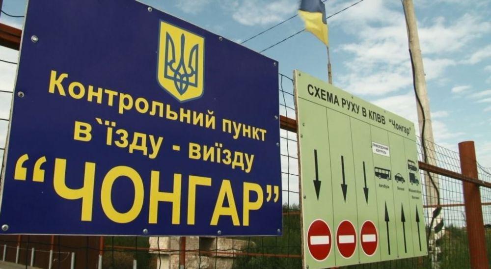 Десятки тысяч украинцев показали свое отношение к «оккупированному» Крыму