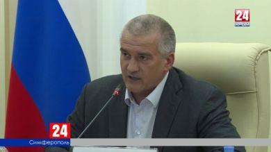Развитие кадетского образования и участие в охране общественного порядка: в Совете министров Крыма обсудили перспективы развития казачества