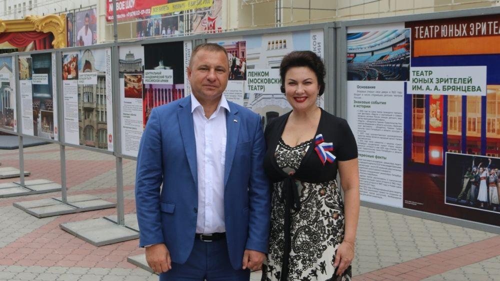 Арина Новосельская приняла участие в торжественном открытии выставки «Великие театры Великой России» в Симферополе