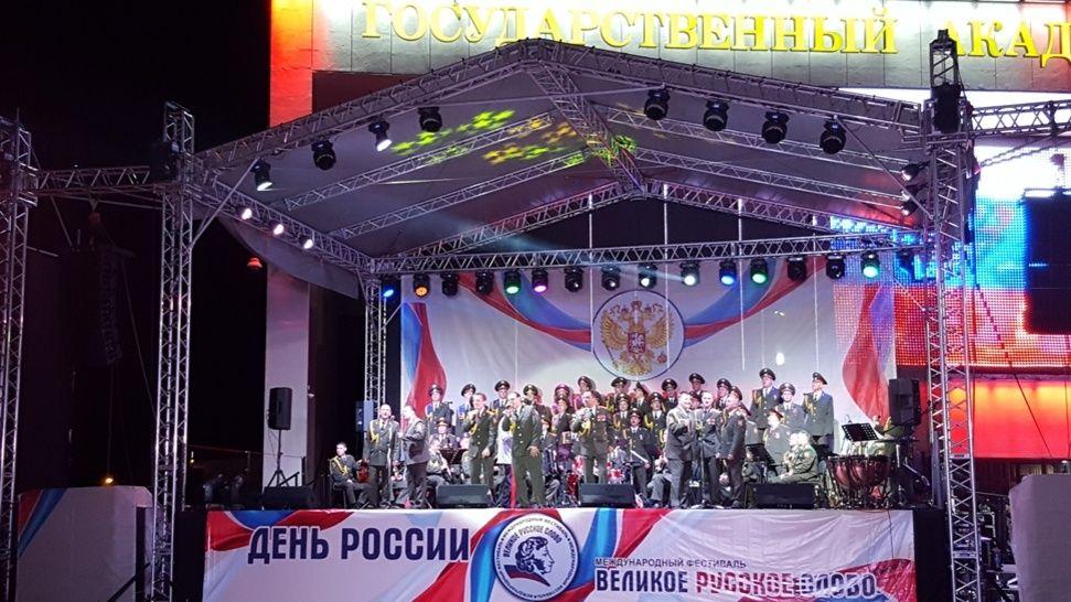 В День России в Симферополе состоится праздничный концерт