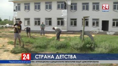 В Крыму уменьшается очередь в детские сады