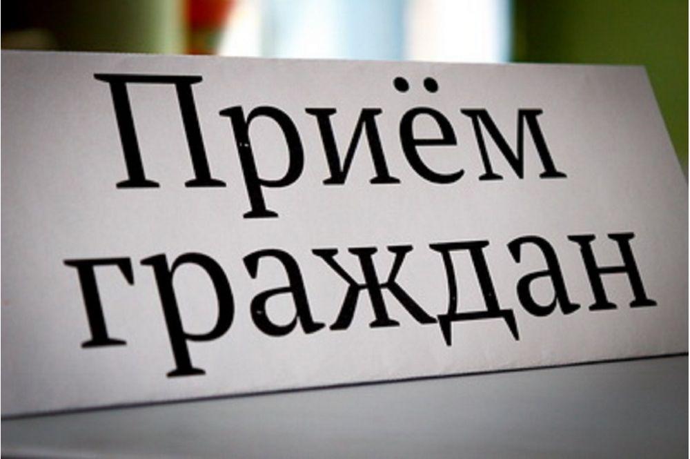 Прием граждан руководством Министерства внутренней политики, информации и связи РК