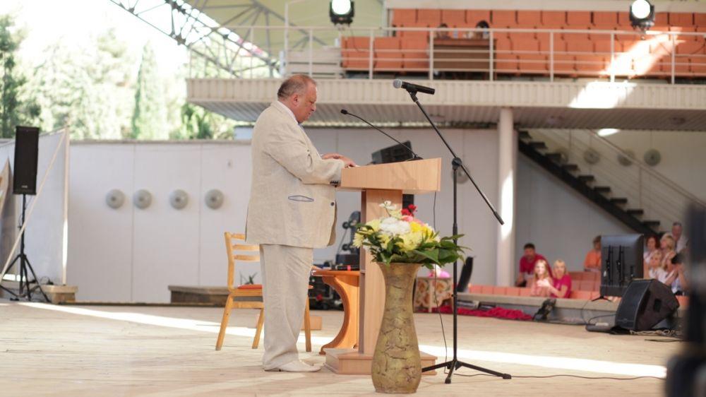 В Судаке открылся V Международный профессиональный форум «Книга. Культура. Образование. Инновации» («Крым–2019»)