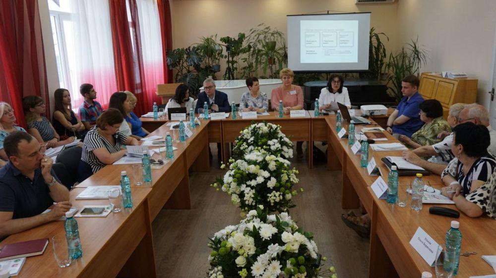 В Крымском университете культуры прошла IV научно-практическая конференция «Крым в общероссийском культурном пространстве: реалии, проблемы и перспективы»