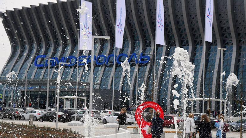 Аэропорт Симферополя отпраздновал присвоение имени Айвазовского