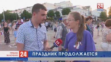 Праздник продолжается в центре Симферополя. Прямое включение корреспондента «Крым 24» Александра Федорчака