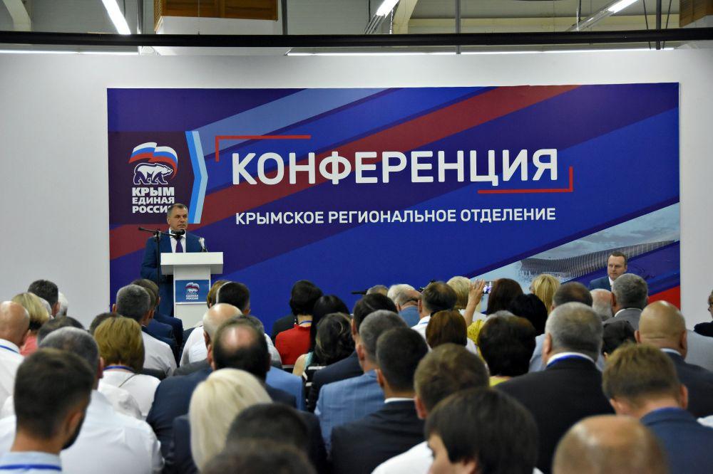 От Крымской весны к крымской мечте!