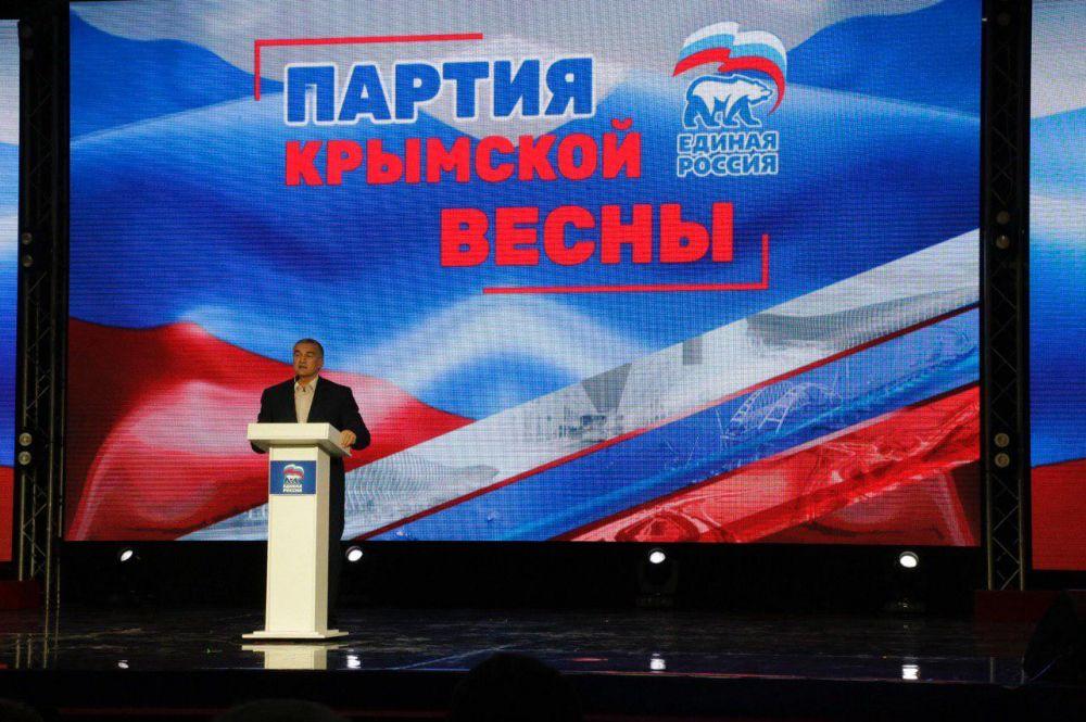Аксёнов гарантировал честность предстоящих осенью выборов в Госсовет