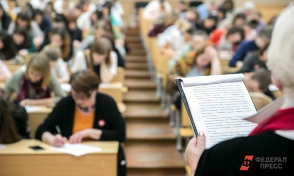 В Крымском федеральном университете грядут сокращения?