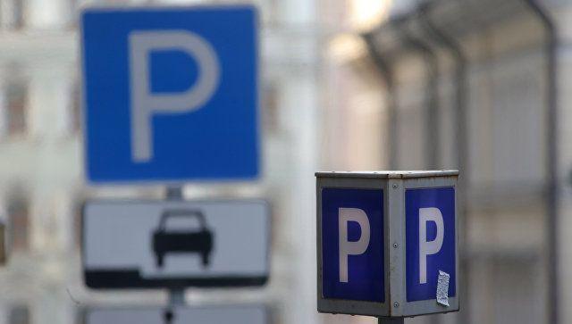 Возле онкодиспансера в Симферополе предлагают создать двухуровневую парковку