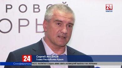IT, дизайн и управление проектами: в Крыму стартовал полуфинал Всероссийского конкурса «Цифровой прорыв»