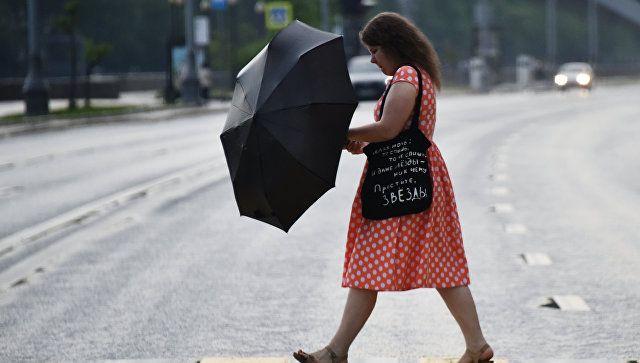 Дождливый уикенд: чего ждать от погоды в Крыму в субботу