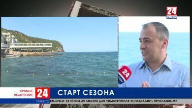 В Никите открывается высокий курортный сезон. Прямое включение корреспондента телеканала «Крым 24» Дмитрия Попова