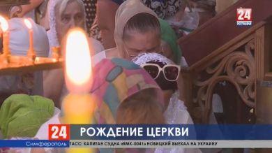 Православные отмечают Троицу или Пятидесятницу