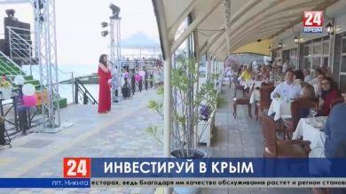 Почему иностранцы выбирают Крым: Лучшие зарубежные предприниматели и специалисты открыли высокий курортный сезон в посёлке Никита