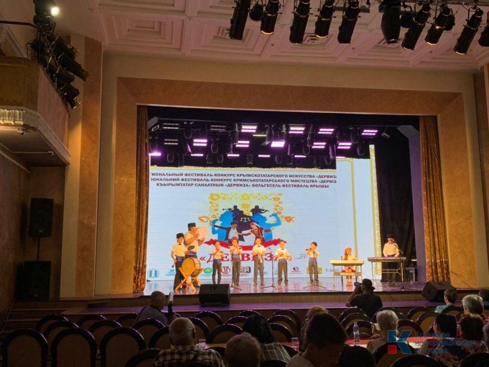 Финальный тур II фестиваля «Дервиза» для участников направления «Аматоры» стартовал Симферополе