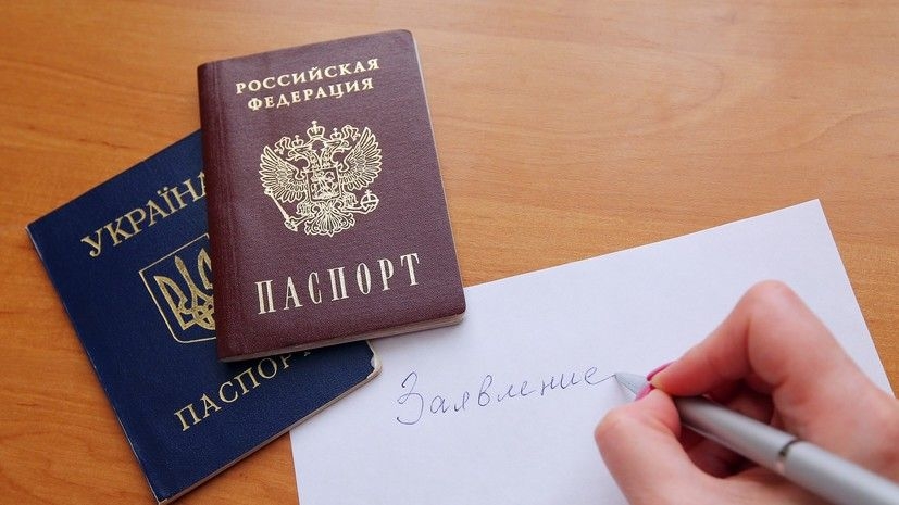 «Должна быть простая система»: у бывших жителей Крыма начали приём заявлений на гражданство РФ по упрощённой процедуре