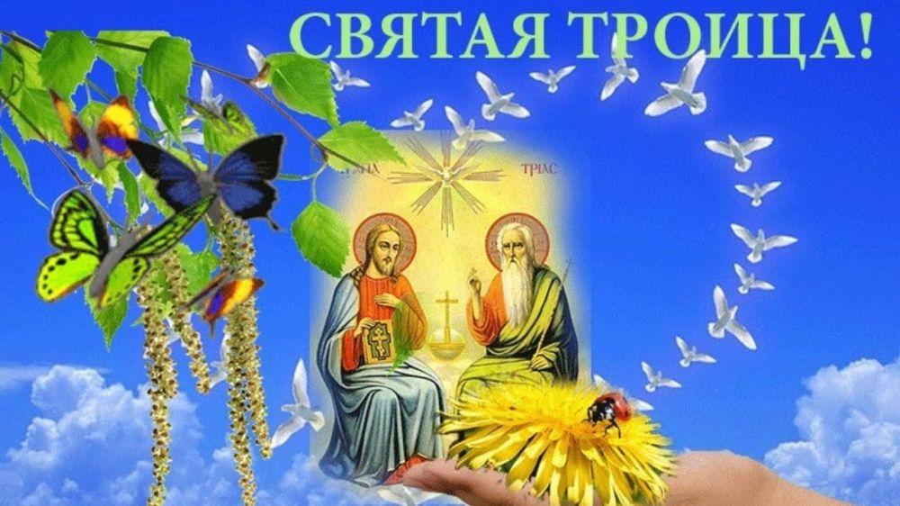 Поздравление руководства Джанкойского района с праздником Святой Троицы