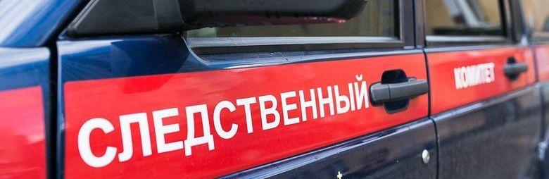 Следком проводит в Крыму проверку по факту смерти спортсмена из Мурманска