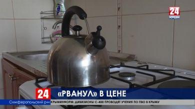 «Рванул» в цене. В Крыму почти на 20% подорожал газ в баллонах