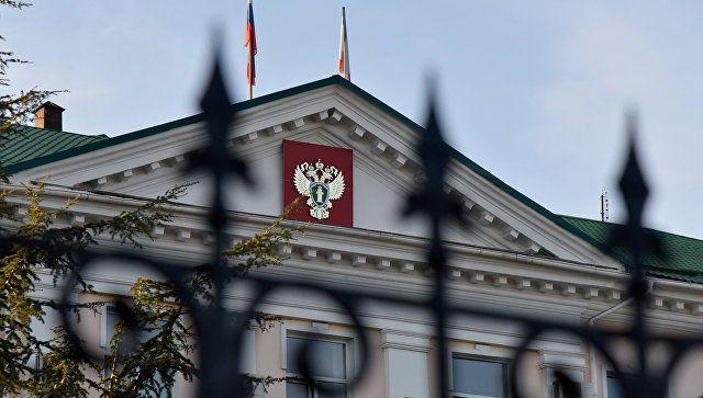 """На руководство """"Крымгеологии"""" завели уголовное дело"""