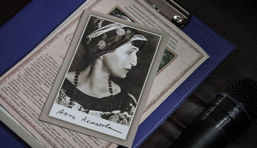 Анонс на мероприятия, посвященные 130-летию Анны Ахматовой