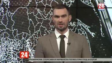 Пять участников крымской ячейки запрещённой в России террористической организации «Хизб ут-Тахрир» приговорены к лишению свободы