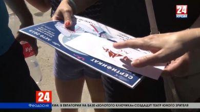 Едем в Крым! В Феодосии встретили двухмиллионного пассажира, приехавшего на полуостров по «единому» билету