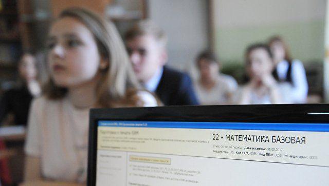 Семеро великолепных: 100 баллов за ЕГЭ у школьников Красноперекопска и Симферополя