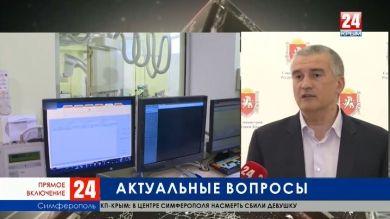 Итоги очередного заседания Совета министров Республики.