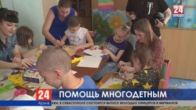 Поддержать семьи с детьми. Глава Республики Сергей Аксёнов провёл встречу с многодетными крымчанами
