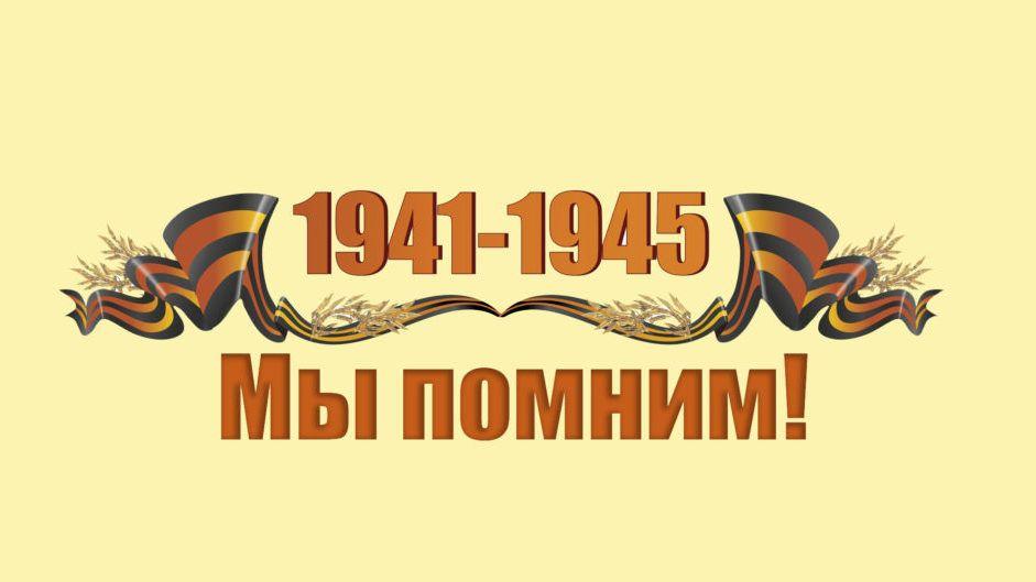 Афиша мероприятий, посвященных Дню памяти и скорби