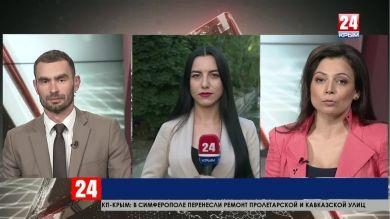 Запаса воды в Крыму хватит до конца года. Прямое включение корреспондента «Крым 24» Лили Веджат