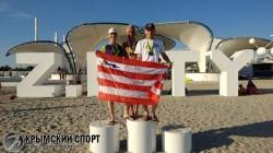 В Крыму впервые прошел этап Международного кубка чемпионов по плаванию на открытой воде