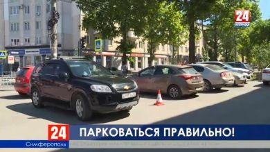 Уменьшить количество нарушений. Как в Крыму работают эвакуаторы?