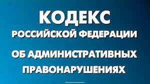 Инспекция Гостехнадзора РК информирует!