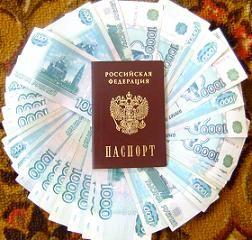 В Крыму женщина, представляясь ясновидящей завладела денежными средствами в размере 800 тысяч рублей