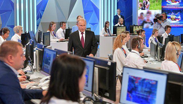 Зарплаты ниже прожиточного минимума - предмет для разбирательства, заявил Путин