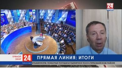 Итоги «Прямой линии» с Президентом для Крыма: прямое включение с политологом Сергеем Марковым